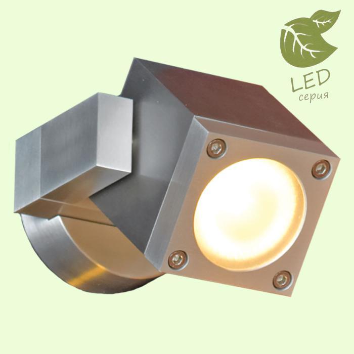 Уличный Светильник Lussole VACRI GRLSQ-9511-01 подвеcной светильник lussole grlsq 0716 01