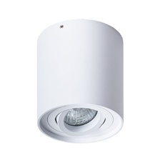 Светильник Arte Lamp FALCON A5645PL-1WH