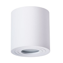 Светильник Arte Lamp GALOPIN A1460PL-1WH