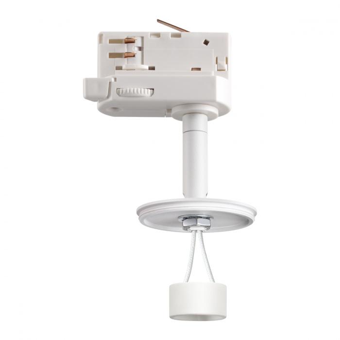 Трековый светильник Novotech UNITE 370685 фото