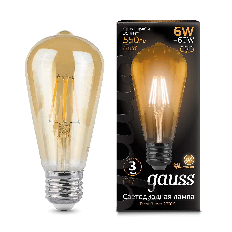 Лампочка Gauss FILAMENT 102802006